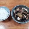 茄子と豆腐の煮つけ