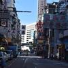 香港にきて重慶大厦(チョンキンマンション)に泊まらずに何をする