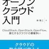 インプレスR&D「NextPublishing」さんの取り扱いを始めました!&まずは9冊販売開始です!