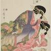 平安もとい江戸時代からやってきたシルエットパズル「清少納言の知恵の板」で図形感覚を養おう!