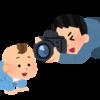 Youtubeでムスコの動画を親族に共有