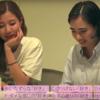 「 TERRACE HOUSE TOKYO 2019-2020 」で「ベストアクト」が紹介される