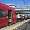 午后の電車さんぽで堀田まで - 2018年6月18日