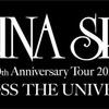 【ネタバレ注意】「LUNA SEA 30th Anniversary Tour 20202021 -CROSS THE UNIVERSE-」セットリスト