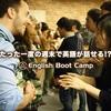 JOOMC(ジェイムーク)米国で始まった無償教育サービスの日本版 受講してみました!!!