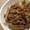 石狩産の「サラダごぼう」で、あさイチで紹介していた加熱時間たった3分の「きんぴら」作ってみました。