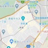 【地名】架かる橋は江戸城防御の名残り〜地名を読み解くシリーズ第8弾