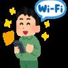 楽天1年無料携帯をWi-Fi代わりに利用する