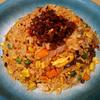 ラオガンマ・チャーハンへの挑戦(7)インディカ米を炊く水の量と千切り豚肉辣油