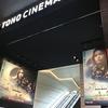 【感想】ローグワン最速上映IMAX3D『行ってきた』的なレビュー(ネタバレ無しです)