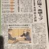 【福山市民調査】災害に強い街づくりを望む