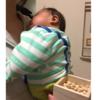 節分/オトナの豆まき