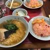 下北沢の珉亭(みん亭)のラーメンと赤いチャーハン(ラーチャン)