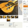 H.S Anderson HS-1 MAD CAT 購入編