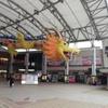 長崎駅88周年記念特急券