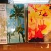 ハワイ気分でウキウキ♪ 書き込むたびにハワイを感じるノートブック