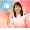今アメリカで一番注目されている日本人、KonMari。日本のメディアが取り上げない理由とは?