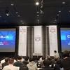 CODE BLUE 2018 @ Tokyo に学生スタッフとして参加した話とAVTOKYO2018に参加した話
