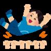 【東京オリンピック】今度は当たりますように!追加抽選のチケットを申し込みました!申し込みの注意点や手順を一挙ご紹介