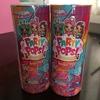 パーリーポップス!(PARTY POPS!)=シングルポップ=