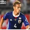 本田圭佑の移籍先がメキシコの最強チーム、パチューカに決定!スタメン起用されるか微妙!?