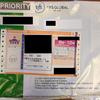 【2018年イギリス学生ビザ】Tier4 (General) Student Visa が無事発行!発行までにかかった期間は?