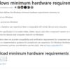 Windows 11 Insider Dev Channel 10.0.22000.51 リリース