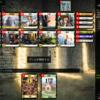 Dominion Online 対戦録 473