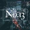 Shing02の「No.13」は不思議な心地よさがある【HIPHOP】