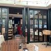 茅ヶ崎の犬カフェ「sportif cafe」お洒落な日替わりデリランチ
