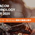 SORACOM Technology Camp 2020 ライブ配信開催レポート