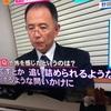 3400 心愛ちゃん殺人事件4児相の殺人幇助