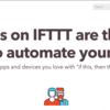IFTTTを登録しLINEにメッセージを投稿する