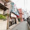 【西新井】桔梗と空 で濃厚煮干ラーメンでしょう