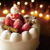 クリスマスケーキは買う派?作る派?自宅で作るとやっぱり安い!そのお値段とは?
