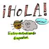 スペイン語をはじめましたの件。