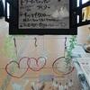 12/22 『おひるまかふぇ&マルシェ♫』参加者ご紹介⭐︎HIROEさん