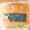 グリル野菜&ソイハンバーグ フォカッチャ