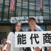PCアルバム整理中に発掘の秋田県勢 夏の甲子園入場プラカード
