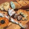【パンのこと】北摂で大人気のパン屋さん「サニーサイドsunnyside」高槻岡本店でバゲットなどを買いました。
