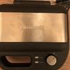 ワッフルメーカーの思い出と購入を考えてから15年後にやっと入手した話 Vitantonio VWH-500