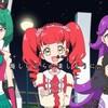 キラッとプリ☆チャン 第48話 雑感 ウレチケ捨てるぞ~!実はえもちゃんのウレチケも捨ててましたってオチだった?