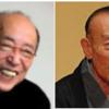 【エニアグラム タイプ1】蜷川幸雄さん&桂歌丸さん(有名人タイプ判定)