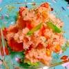 アスパラと彩り野菜の長芋チーズマッシュポテトサラダ
