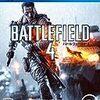 『Battlefield4』PS4版プレミアムエディションをキャンペーン価格で購入したのでこれから始めます