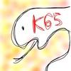 マヤ暦 K65【赤い蛇】今日はギフトの日♫