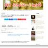 [ま]誰でもiPhoneから簡単にできるAmazonとiTunesへのチャージ @kun_maa