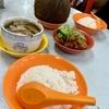 漢方スープを飲みに行ってみた <Keong Kee Herbal Soup>