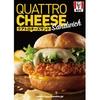 3月4日発売!ケンタッキー「クアトロチーズサンド」を食べた感想。