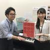 【スタッフ体験レポート】ベース担当オクヌキがピアノ体験レッスンを受けてみた!